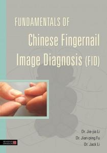 Li-Fu-Li_Fundamentals-of_978-1-84819-099-3_colourjpg-web